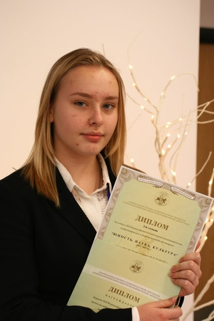 Russian - Our student discusses her recent win at the Russian Youth, Science and Culture Conference