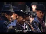 Giuseppe Verdi - I Masnadieri Разбойники (Napoli, 2012) рус.суб.