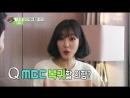 [CLIP] Tiffany - MBC 'Section TV' (181001)