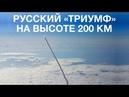 С-400 НАУЧИЛСЯ СБИВАТЬ СПУТНИКИ ПЕНТАГОНА | зенитная ракета 40н6е пуск с-400 в действии с-500 оружие