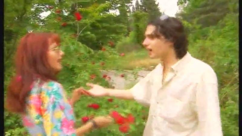 Мая feat. Магапаса - Роза за теб (1997)