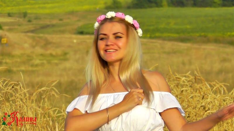 Молодой агроном! Народный ансамбль Калина! Гармонь - это душа народа. Это наше родное, близкое!