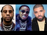 2 Chainz - Bigger Than You (feat. Drake &amp Quavo)