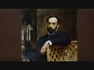Серов Валентин Александрович (1865-1911) Мужской портрет