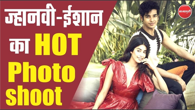 """Audience Ke Beech """"Jhanvi-Ishan"""" Ki Chemistry Ho Rahi Hai Hit   Dhadak   Sairat"""
