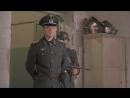 Сильнее огня. Военный фильм. Смотреть онлайн