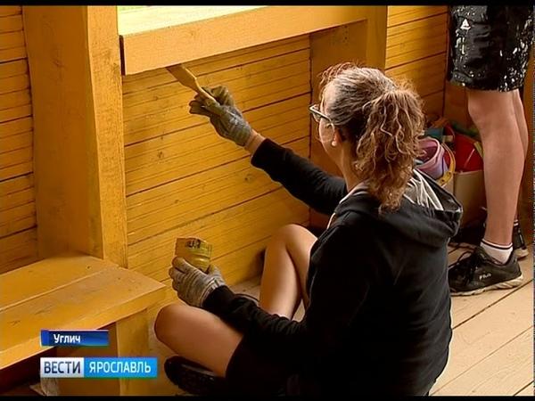Международный отряд волонтеров приведет в порядок 10 объектов в Угличе