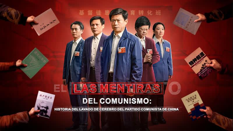 Película cristiana en español   Las mentiras del comunismo: Historia del lavado de cerebro del PCCh