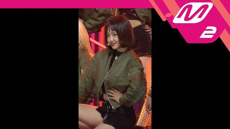 [MPD직캠] 위키미키 최유정 'Crush' (Weki Meki CHOI YOO-JUNG FanCam) | @MCOUNTDOWN_2018.10.18
