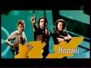 Первый канал 2011 - Анонс - Фабрика звезд. Возвращение 1