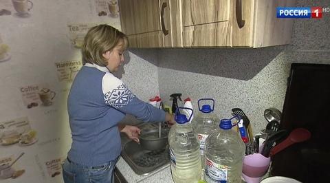 Вести.Ru Целый город без горячей воды кто и за что наказал жителей Электроуглей