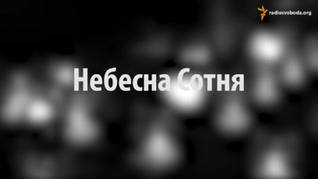 Niro_13_ua video