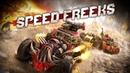 Speed Freeks Revealed