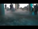 Дым танец молодожён