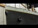 Модель Титаника для фильма 1997, Кэмирона