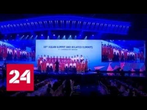 Опубликовано: 15 нояб. 2018 г. Путин выступит на пленарном заседании Восточноазиатского саммита - Россия 24