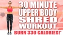 30 MINUTE UPPER BODY SHRED 🔥BURN 330 CALORIES!* 🔥with Sydney Cummings