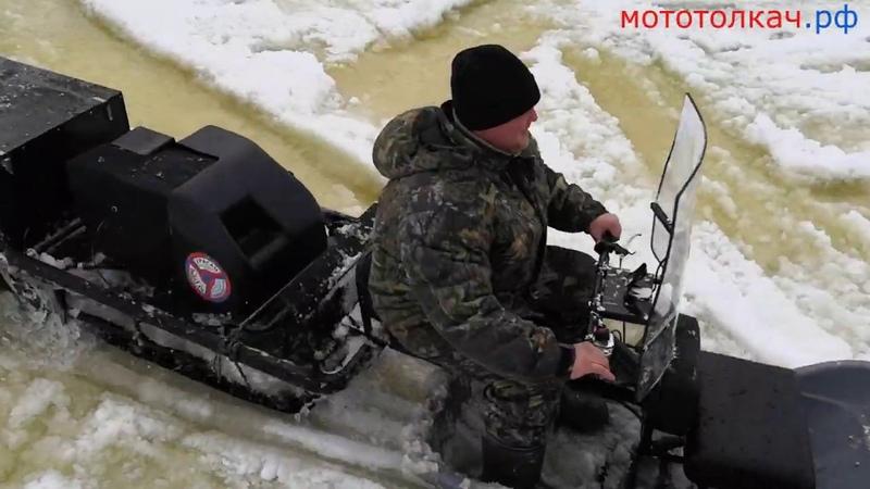 Мототолкач Ураган наледь и сырой снег