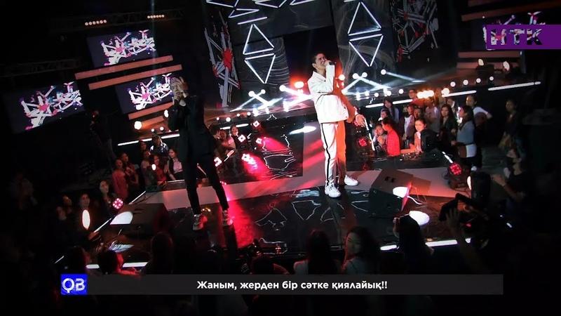 Ne1tron feat BALA (Qara Beri - 10 эпизод)
