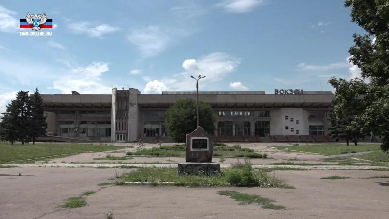 Даже во время боевых действий ЖД не прекращала свою работу — замглавы администрации Иловайска.