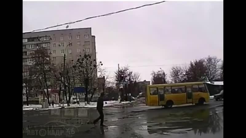 подскользнулся и вышел из ситуации)