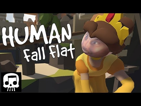 WE BROKE THE GAME Human Fall Flat Let's Play Pt 5