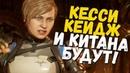 Mortal Kombat 11 — ВСЕ САМЫЕ СВЕЖИЕ РОЛИКИ