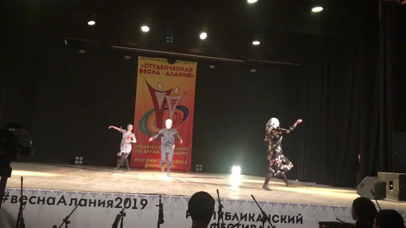 Газданов Рем Албегова Зарина Шуджаи Алана Танец народный малые формы