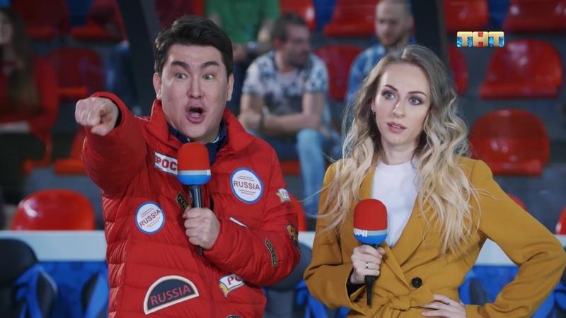 Однажды в России, 5 сезон, 9 выпуск (16.05.2018)