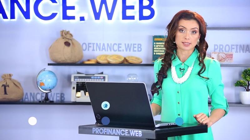 Profinance.Web выпуск 39 (каз)