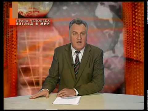 Троянский конь уже на троне, Белорусские Новости 2010.03.07