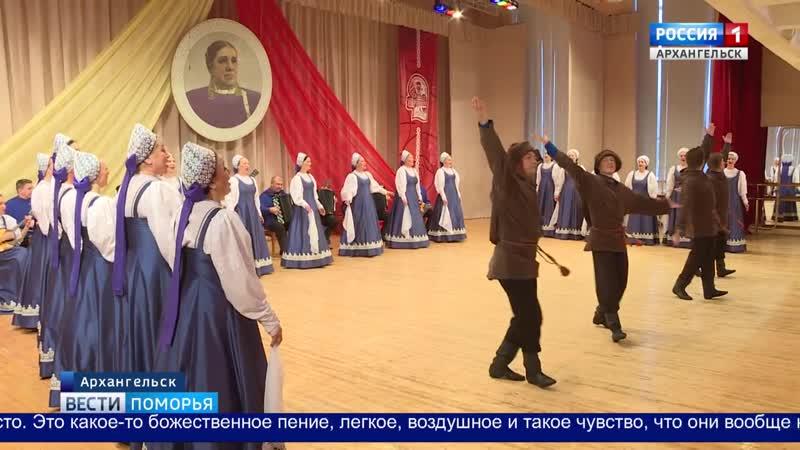 Второй день межрегионального фестиваля имени Антонины Колотиловой