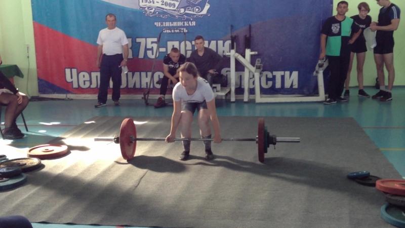 Попова Юля 2007 гр. Тяга 97.5 кг. Вес кат до 57 кг