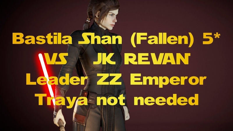 Bastila Shan Fallen 5* VS JK REVAN Leader ZZ Emperor SWGOH Arena