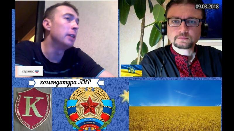 Комендатура ЛНР Полностью Без вырезок и купюр смотреть онлайн без регистрации