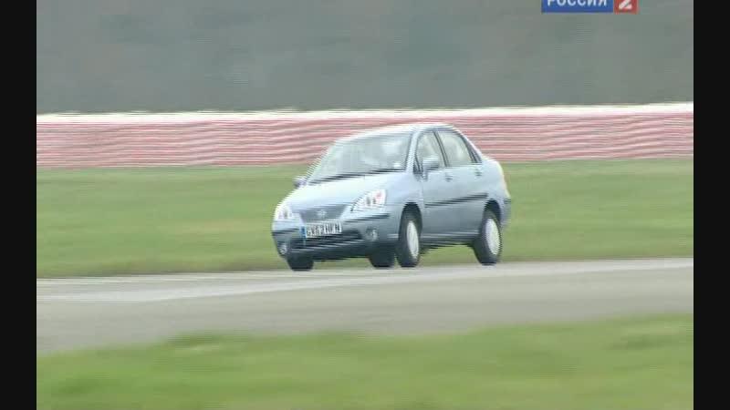 Top Gear 5 Season 45 Series