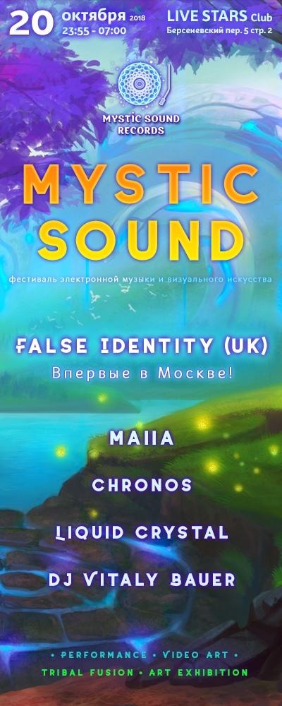Афиша Москва Mystic Sound False Identity (UK) в Москве!