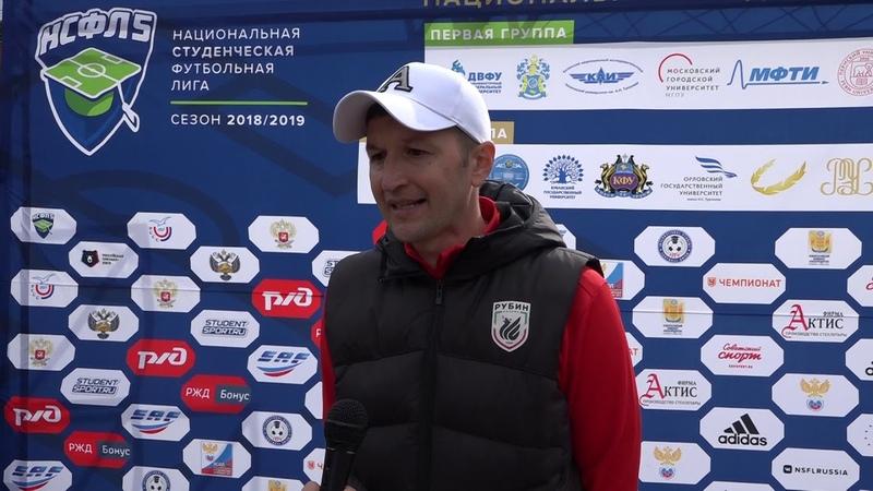 Главный тренер ПГАФКСиТ Айрат Гайнуллин после матча ПГАФКСиТ - БФУ (2:1)