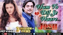 Haare Haare - HD VIDEO | Aishwarya Rai Chandrachur Singh | Josh | 90's Bollywood Romantic Song