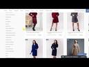 Демисезонные женские пальто в Москве