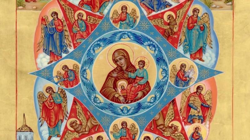 Православный календарь. Икона Божией Матери Неопалимая Купина. 17 сентября 2018