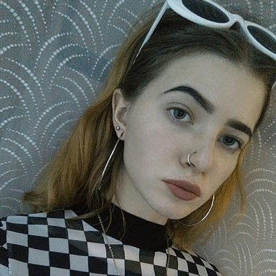 Diana Eliseeva
