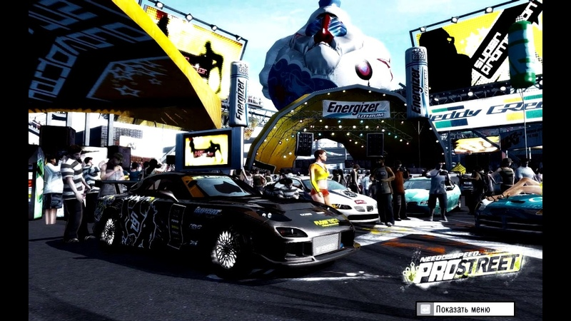 NFS PS Drift (Motorsport)