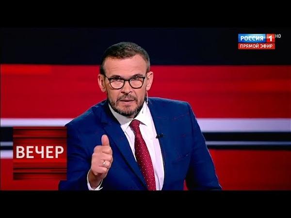 Надвигающаяся КАТАСТРОФА Последние НОВОСТИ на Украине Мнение эксперта Василь Вакаров