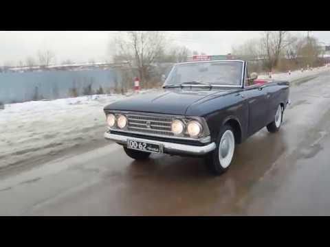 Москвич-408 Турист – купе-кабриолет