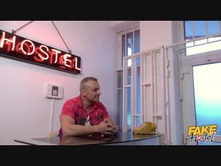 FakeHostel - Heidi Van Horny - Accidentally Falling In Lust [домашнее, русское, порно, кастинг, анальное,минет,инцест, 2019, HD]