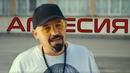 RDMK, Teddy Katzarova Дичо - Агресия