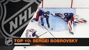 Top 10 Sergei Bobrovsky saves from 2017 18