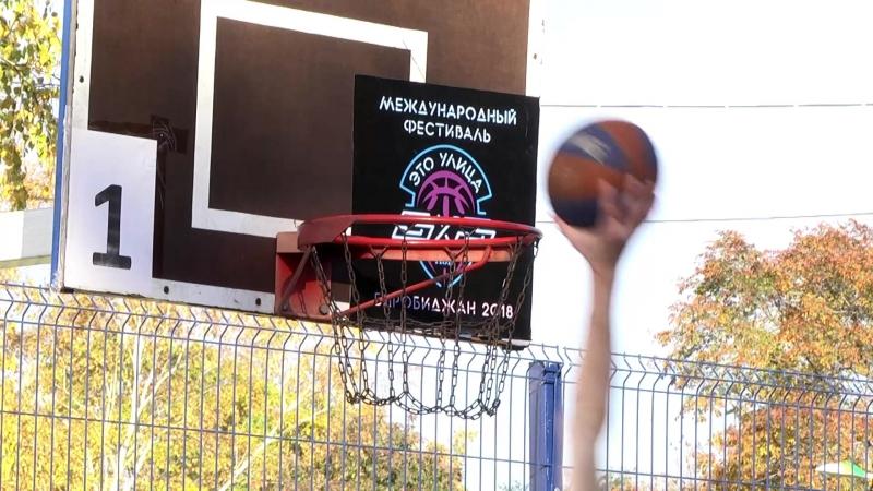 Международный фестиваль студенческого баскетбола АСБ 3х3