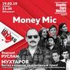 19 февраля! StandUp Store Moscow. МАНИМАЙК